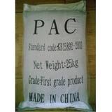 聚合氯化铝(污水级)