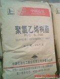 聚氯乙烯树脂(PVC树脂)