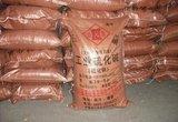 硫化碱(硫化钠)