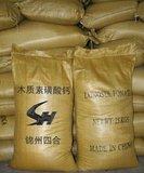 木质素磺酸钙