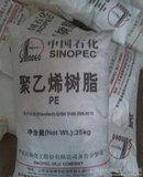 聚乙烯树脂(PE树脂)