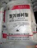 聚丙烯树脂(PP)