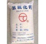 氢氧化钙(熟石灰)