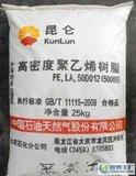高密度聚乙烯树脂(HDPE)